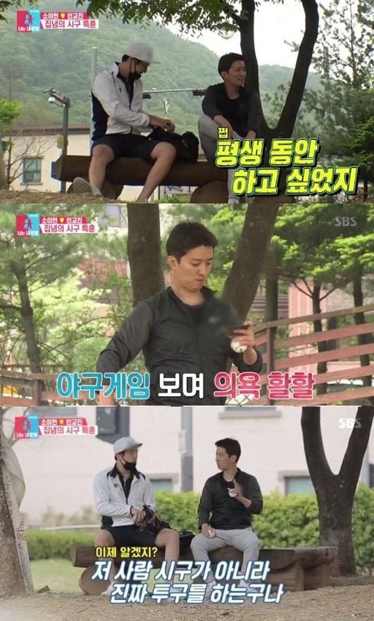 '동상이몽2' 최고 시청률 주인공 인교진♥소이현 부부 차지...시구·동생·남양주집 까지 화제
