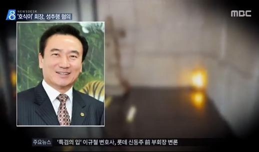 호식이 두 마리 치킨 최호식 회장, 한국 빛낸 창조경영인? `망신`