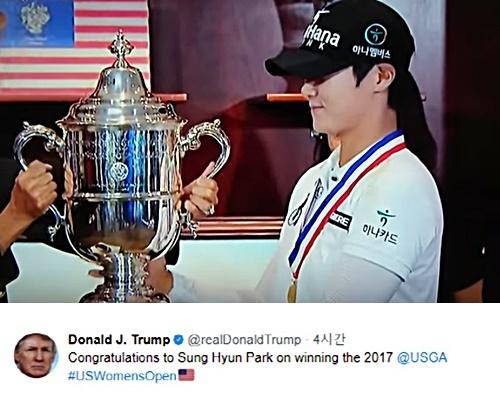 트럼프에게 기립박수 받은 박성현, US오픈 첫 우승
