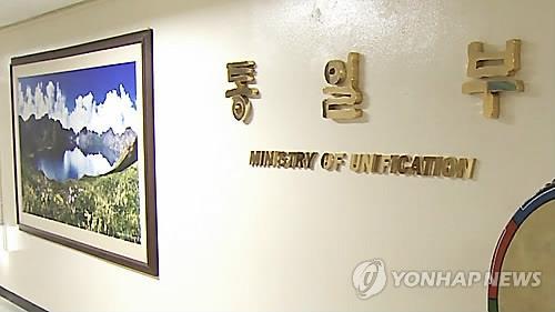 정부 ¨국제기구 통해 北아동·임산부 지원¨…21일 800만弗 결정
