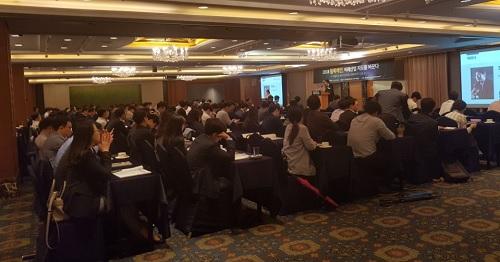 '블록체인, 미래산업 지도를 바꾼다' 콘퍼런스 성료…각계 500여명 참석