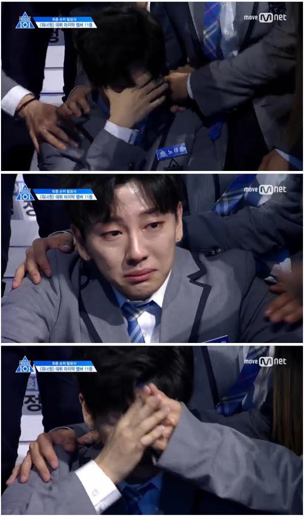 '프로듀스101' 시즌2 하성운 워너원 진출에 노태현 폭풍 눈물… 핫샷 7월 컴백