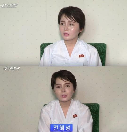 """임지현, 탈북→재입북 前 팬카페에 남긴 2개의 글 """"바쁜 나날 보내고 있다"""""""
