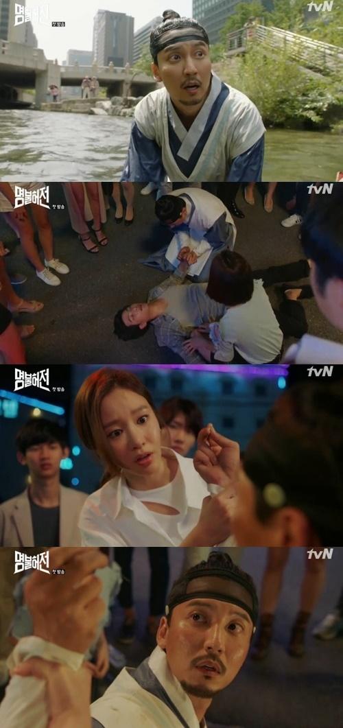 `명불허전` 김남길, 400년 타임슬립 후 클럽서 김아중 첫만남