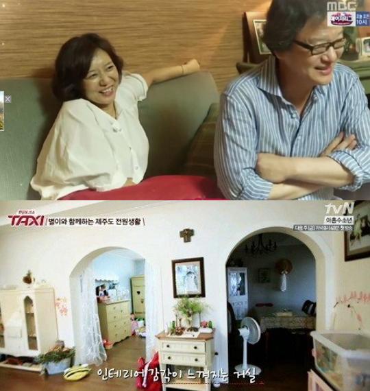 허수경♥이해영 부부, 정원+바다 전망 제주도 2층 집 보니… `입 떡`