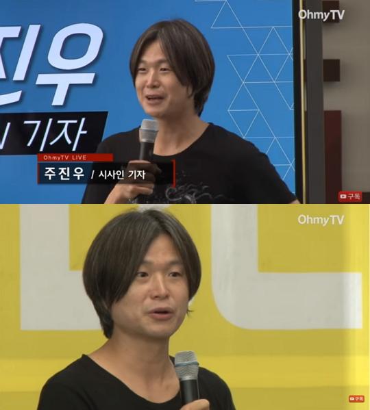 주진우, MBC 파업현장서 김성주 언급 ¨그런 사람이 더 밉다¨