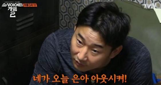 """'소사이어티 게임 2' 이천수, 정은아와 또 마찰 """"저런 면이 싫어"""""""