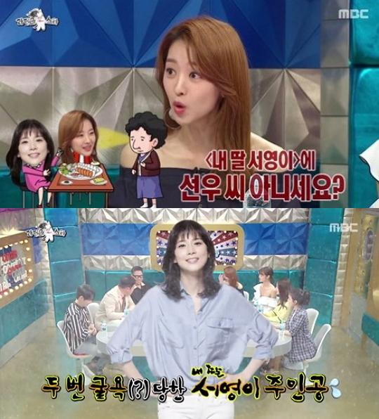 장희진-이보영 `전어 서비스` 논란, 목격자가 밝힌 사건 전말