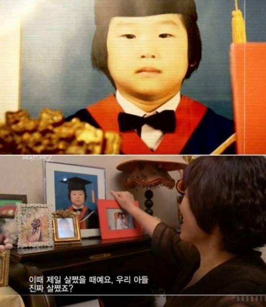 박지성 모친상, 아들 향한 생전 편지 보니…¨엄마는 가슴이 아팠다¨