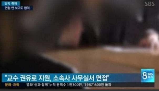 `경희대 아이돌` 면접도 안보고 합격해 특혜논란…대체 어떤 멤버길래?