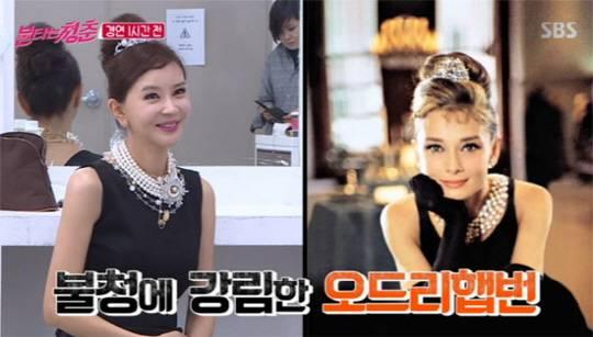 '불타는청춘'에 강림한 오드리햅번…강문영, 역대급 반전美 '뿜뿜'