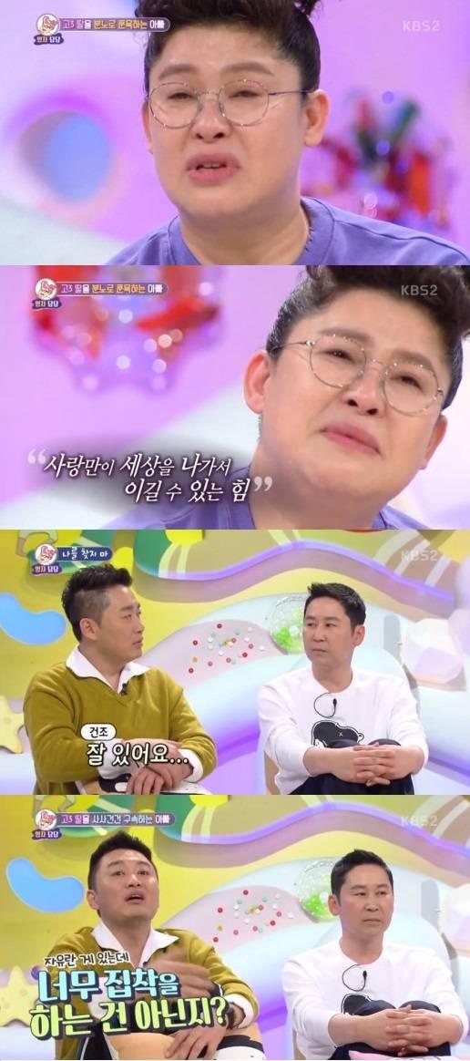 """'안녕하세요' 이영자 """"사랑 못 해준 부모 때문에 지금도 방황해"""""""