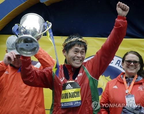 `최고 권위` 보스턴 마라톤 '일본 공무원' 가와우치 우승