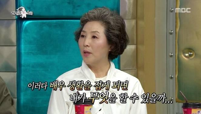 """고두심 금연 단번에 담배 끊은 사연은 """"연애할 때 배웠는데…"""""""