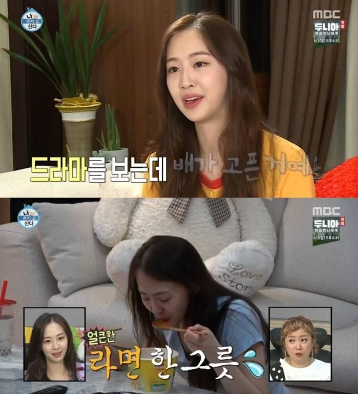 """`나 혼자 산다` 다솜, 위스키+컵라면 먹방 """"너무 아저씨 같죠?"""""""