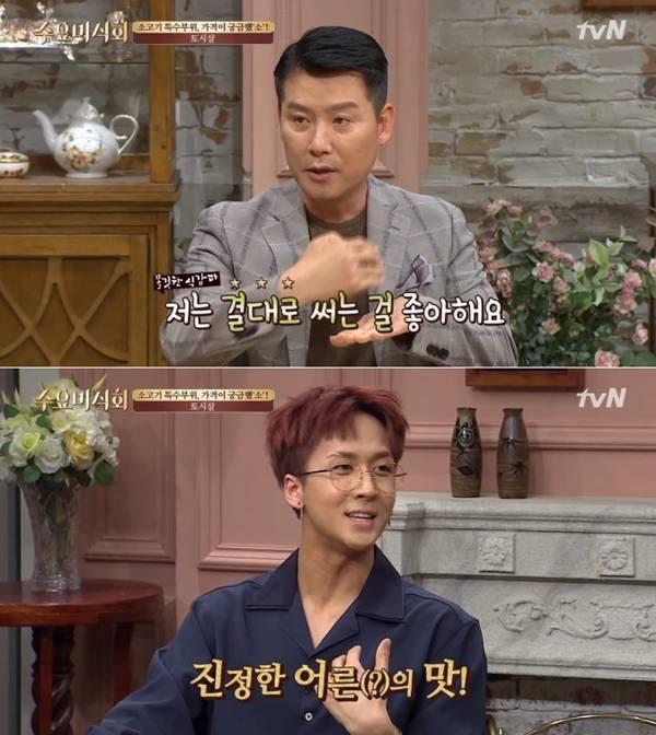 '수요미식회' 토시살 제대로 즐기는 법…(feat.이현우, 빅스 라비)