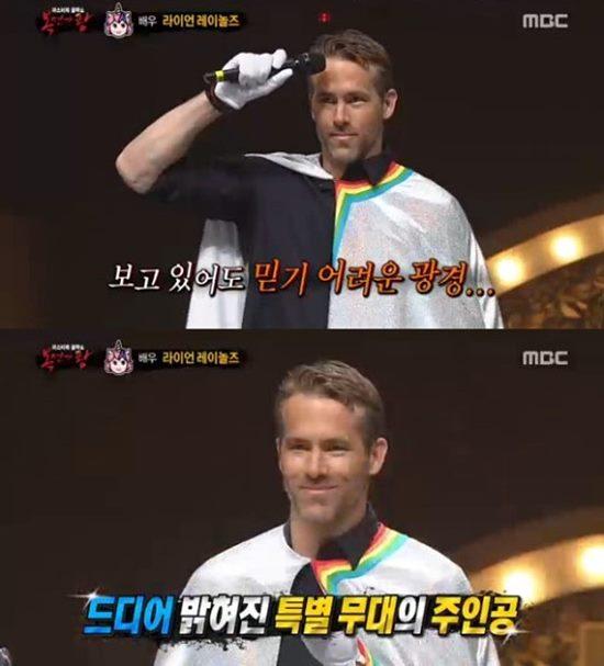 """[TF댓글뉴스] 라이언 레이놀즈 '복면가왕' 깜짝 출연, """"형이 거기서?"""" 환호"""