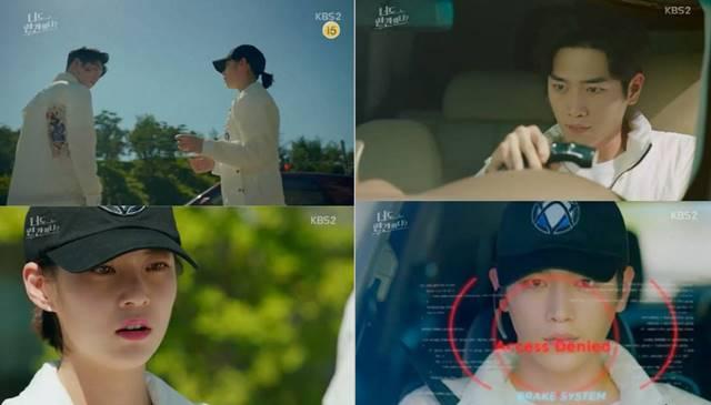 """[夜한장면] '너도 인간이니' 공승연, 서강준 '로봇' 정체 발각 """"걱정"""""""