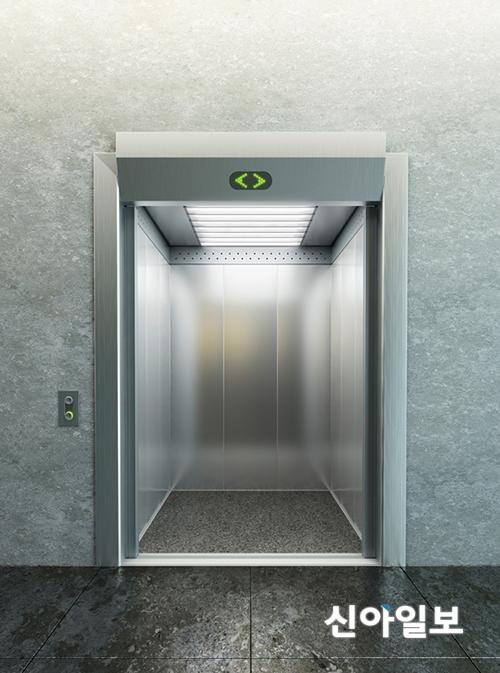 도착전 문 열린 엘리베이터… 2명 추락해 1명 사망