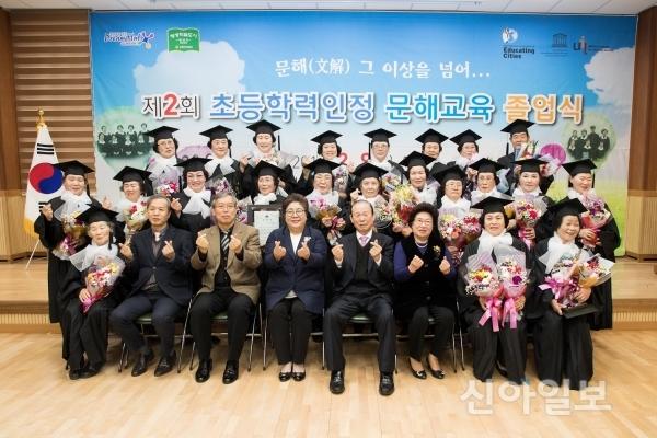 군산 늘푸른학교, 배움에는 나이 잊는다