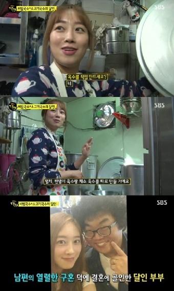 '생활의 달인' 소고기 국수 달인 화제...왜 레전드로 불리우나?