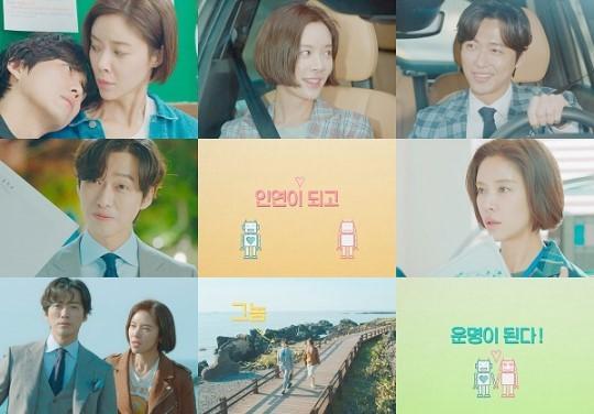 '훈남정음' 남궁민x황정음, 묘한 상황 포착...핑크빛 기류