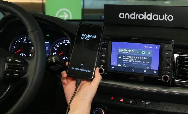 관심 뜨거운 '안드로이드 오토'… 스마트폰으로 차량 기능 지원