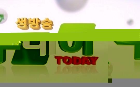 `생방송 투데이` 9000원 게장정식·해독 동태탕 위치가격…열혈셰프, 닭물회냉면