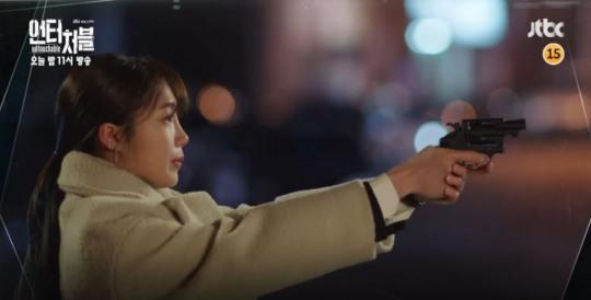 JTBC 금토드라마 '언터처블' 14회 정은지, 진구 위해 이렇게까지 했는데...결말 향한 마지막 발걸음?