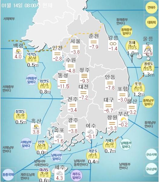 [오늘날씨] 미세먼지 '주의'…서울 경기 인천 세종 충북 충남 대전 경북 대구 전북 미세먼지 '나쁨'