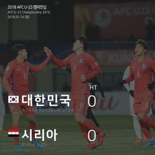 한국-시리아 1차전보다 아쉬운 경기력… 0-0으로 전반 마무리