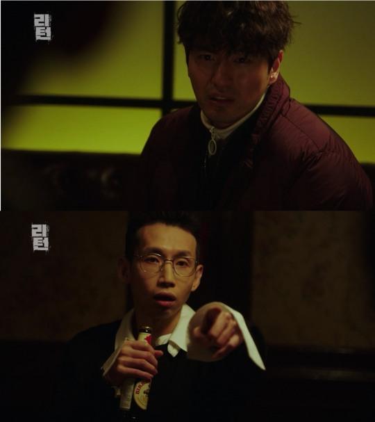 `리턴` 봉태규x이진욱, 알리바이 밀당 소름 연기!(13~14회 예고)