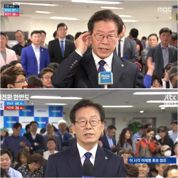경기도지사 이재명, 인터뷰 해프닝 해당 방송사 입장