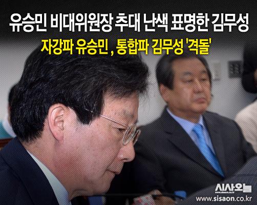 [모닝오늘]김무성, 유승민 비대위원장 추대 `난색`…현대건설 vs. GS건설, `소송王`들의 전쟁