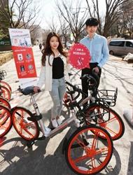 [공기업오늘] 한국관광공사, '모바이크' 공식 글로벌 혁신 파트너 선정 등