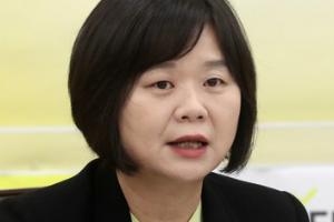 """바른민주당 탄식, 민주평화당 실망, 정의당 """"의미있는 결과"""""""