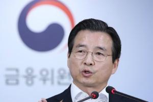 금감원, 삼성바이오로직스 '분식회계' 공을 다시 넘겨받았다