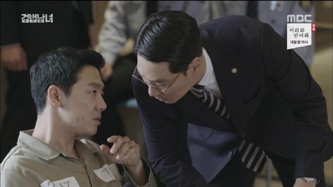'검법남녀' 김도현, 상상초월 갑질 재벌 3세 끝까지 당당한 안하무인 태도