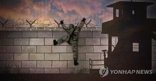 양구 탈영 일병 14시간만 검거…부대 인근 비닐하우스서 발견