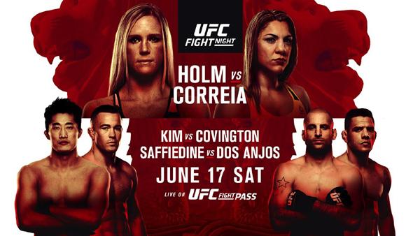 UFC 한국 3인방 無승, 전 여성 챔프 홀리 홈 통쾌한 KO 복귀