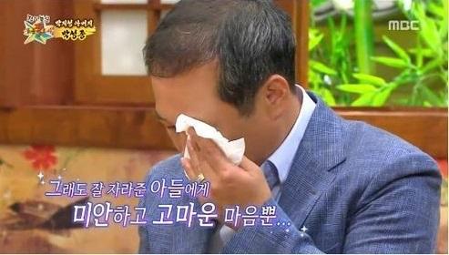 박지성 아버지, 과거 방송서 박지성 언급하며 눈물 `가정형편 때문에...`