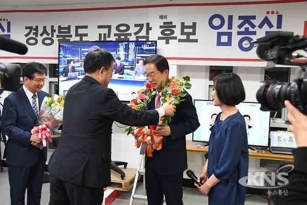 임종식 경북교육감 당선인 당선 소감 발표…미래 경북교육을 위한 약속