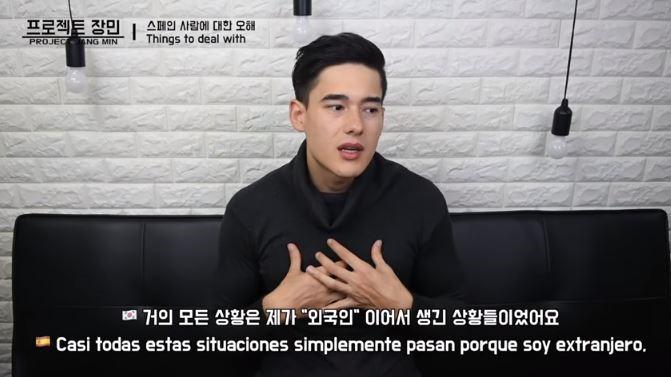 '어서와 한국은 처음이지' 시즌 2 첫 번째 호스트는 스페인 유튜버 장민