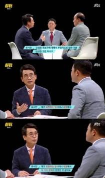 """'썰전' 유시민 """"강경화 부정적으로 말한 걸 반성한게 아닌, 방식이나 내용"""""""