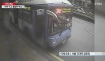 """240번 버스, CCTV 공개 """"버스기사 마녀사낭하더니"""""""
