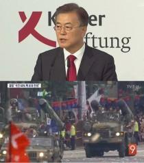 `대북지원`, 누리꾼들 ¨위험하다vs사실상 지원 아냐¨ 등 논란...`北핵 보유국 인정`까지 언급돼