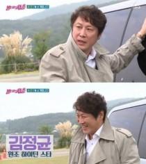 """불타는 청춘 김정균, 한 달 에 두 번 딸과 만나…""""이런 경험들이 도움이 되겠구나"""""""