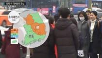 """미세먼지 '나쁨'에 누리꾼들 """"이럴거면 추운게 낫다"""" """"안개가 아니었네"""""""