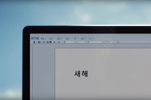 [광고多] 연말연시 마케팅 조준