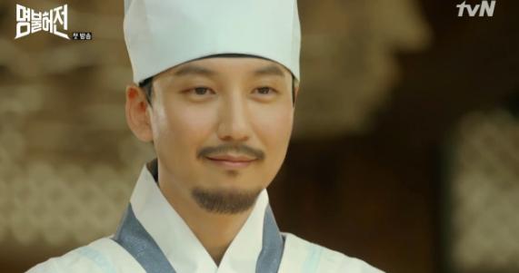[초점Q] `명불허전` 김아중·김남길, 메티컬 타임슬립 특성 모두 살릴 수 있을까